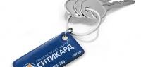 «Ситикард» выпустил брелок для оплаты проезда в нижегородском транспорте