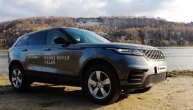Range Rover Velar: На грани фантастики