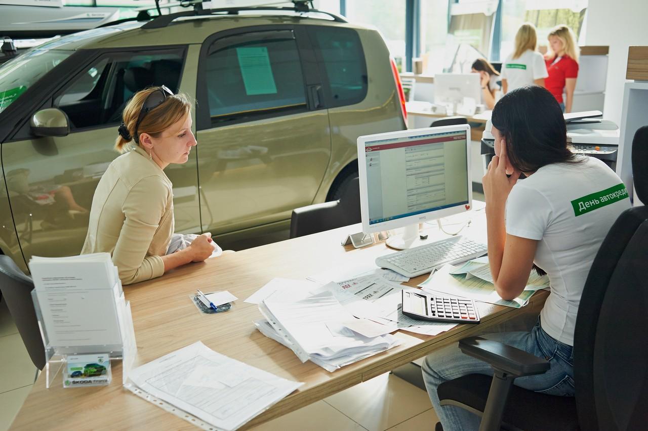 кредитный специалист в автосалон отзывы