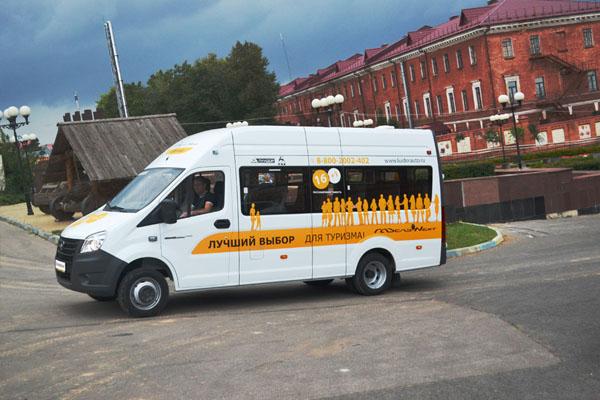 Автобус ГАЗель НЕКСТ в городе Нижний Новгород