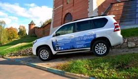 Toyota Land Cruiser Prado: Штурмуем бездорожье с новым дизелем!