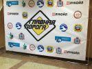 Областной конкурс «Главная дорога» прошёл в столице Приволжья - фотография 9