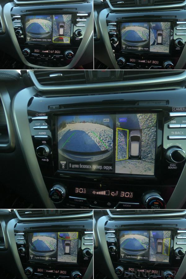Nissan Murano коллаж фото