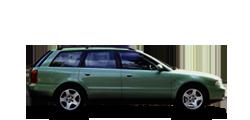 Audi A4 Универсал 1999-2001