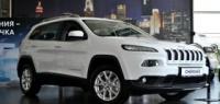 Выходной в стиле Jeep: Новый Cherokee и другие приключения